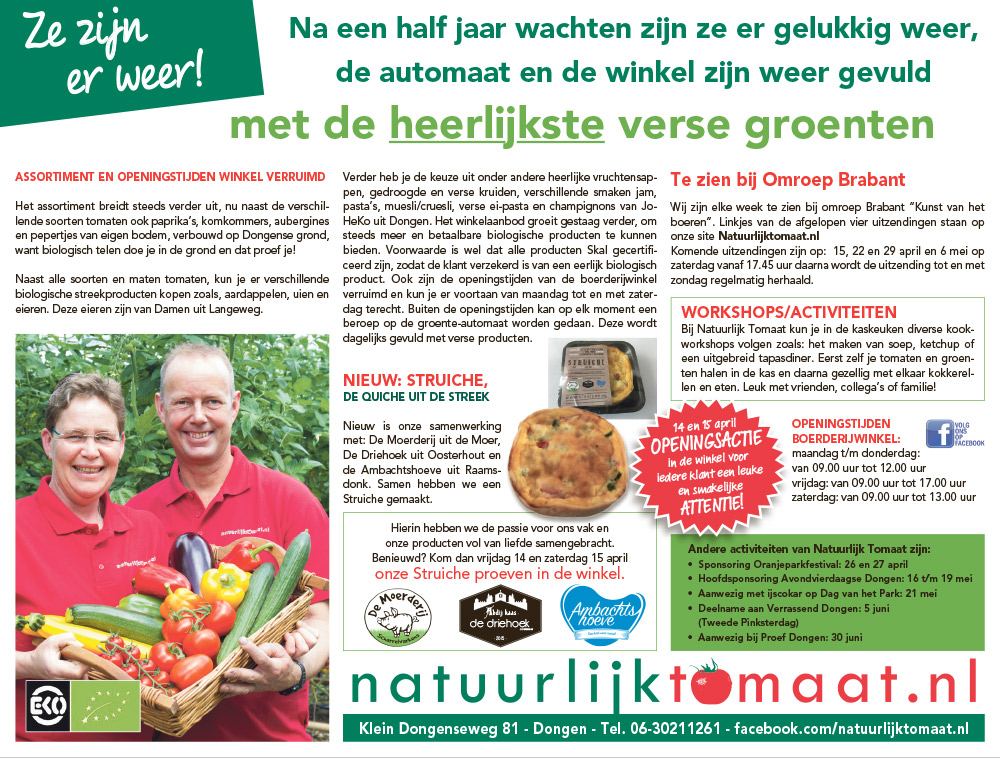 advertentie 2017 04 2